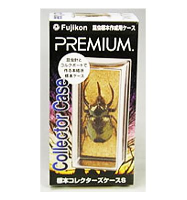 <フジコン>標本コレクターズケース_イメージ