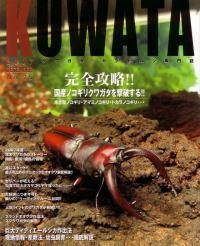 KUWATA(クワタ)25号_イメージ