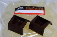 8gゼリーホルダー2個+  HighEffectゼリー(1袋)セット 1280